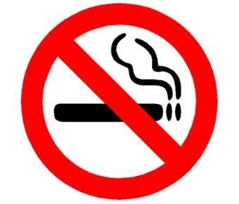 куренеи запрещено