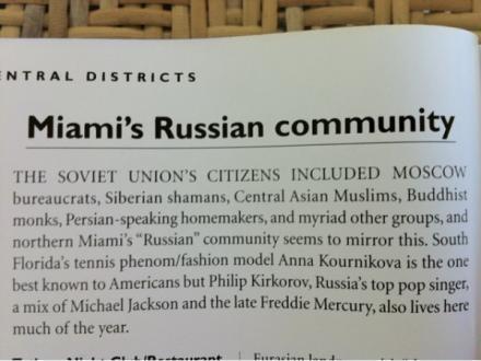 статья о Филиппе Киркорове в Майами